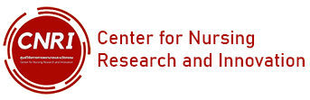 Center for Nursing Research and Innovation (CNRI)